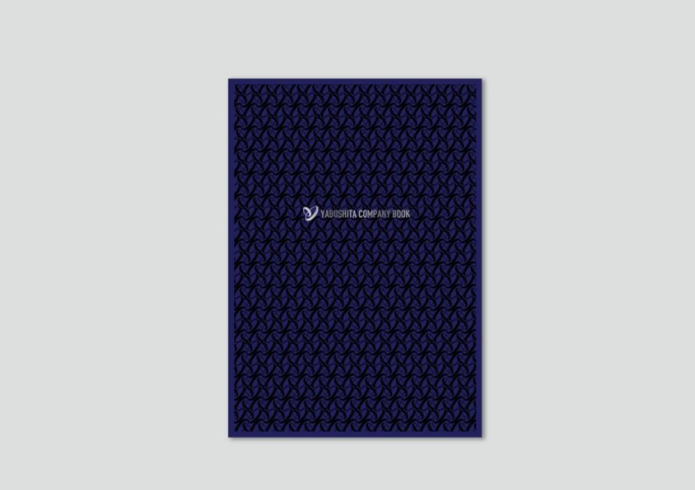 グラフィックデザイン/株式会社ヤブシタ/COMPANYBOOK/冊子 - yabushita-company-book