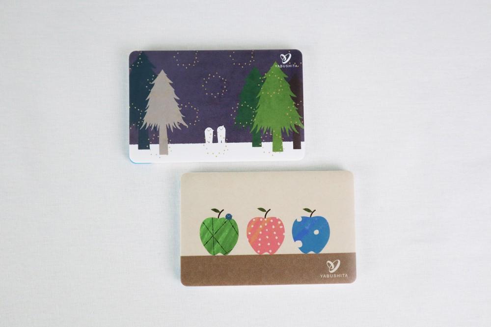 株式会社ヤブシタ/モバイルバッテリー - Yabushita-mobilebattery